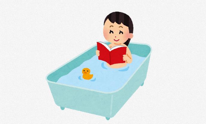 「半身浴」ってセルライトに効果あるの?【対策法を公開】